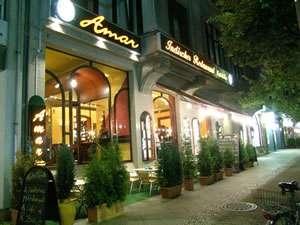 Amar Indian Restaurant
