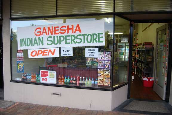 Ganesha Indian Superstore