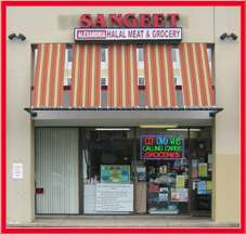 Sangeet Alexandria Halal Meat and Groceries