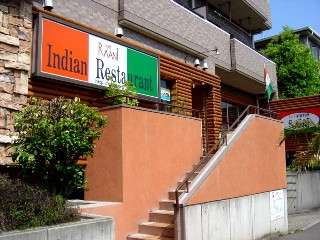 Raani Indian Restaurant
