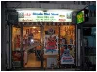 Bimala Mini Store