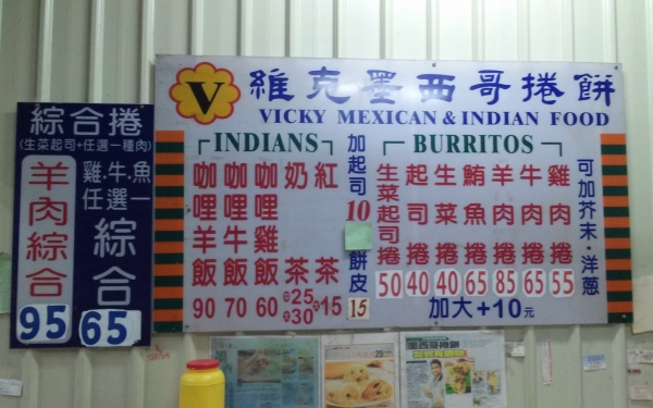 Vicky foods Mexican and indian cuisines