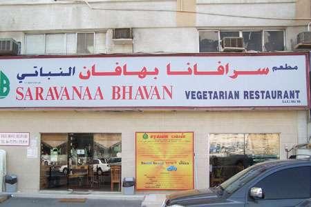 Saravana Bhavan - King Faisal Road
