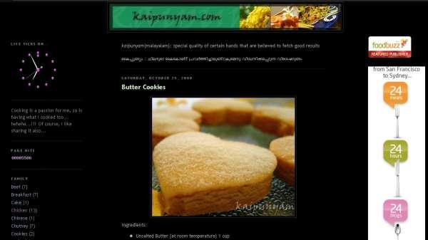 kaipunyam.com