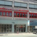 Om Restaurant and Bar