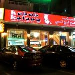 Kabab  Kolony