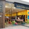 Shahi India Grocer