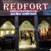 Redfort Indian Restaurant Xian